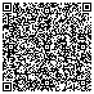 QR-код с контактной информацией организации Веер, ЧП