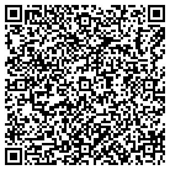QR-код с контактной информацией организации ПроектГазРай, ООО