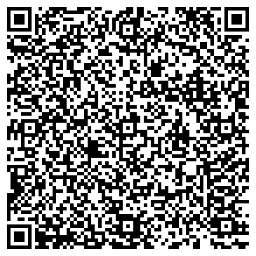 QR-код с контактной информацией организации Бета Инженеринг ЛТД, ООО