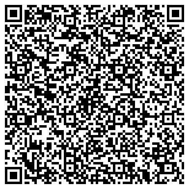 QR-код с контактной информацией организации Климат Сервис Плюс, ЧП