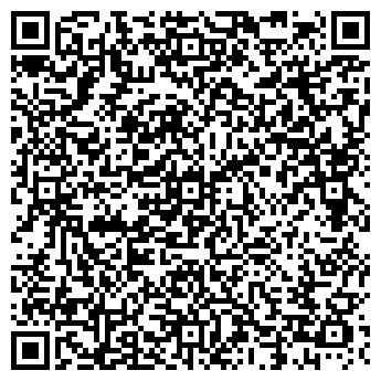 QR-код с контактной информацией организации СНВ-компани, ООО