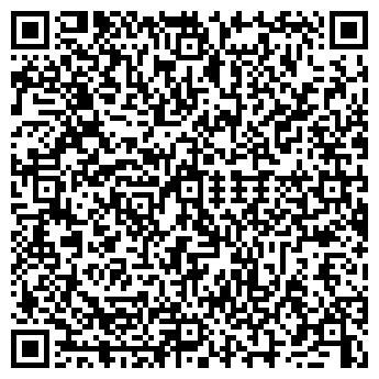 QR-код с контактной информацией организации Киевгаз, ПАО