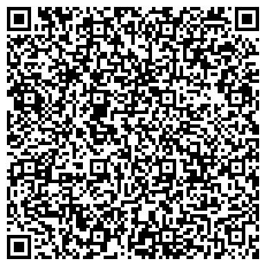 QR-код с контактной информацией организации Амургазстрой АОЗТ, ЗАО