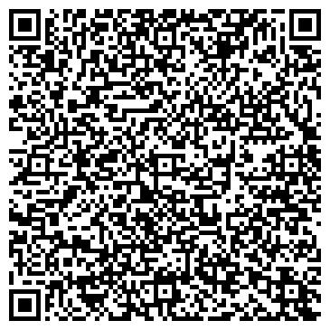 QR-код с контактной информацией организации Алекс Дженерал Сервис, ООО