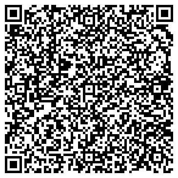 QR-код с контактной информацией организации Фирма-Вежа, ООО