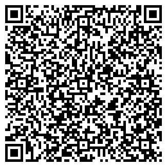QR-код с контактной информацией организации Прея, ЧП
