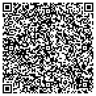 QR-код с контактной информацией организации Про-К, ООО (ProK)