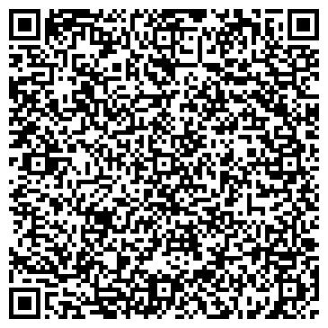 QR-код с контактной информацией организации Стильный проект , ООО