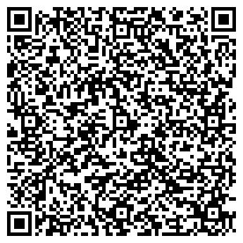 QR-код с контактной информацией организации Арсан-Буд, ООО