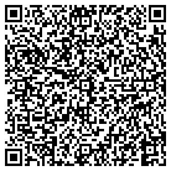 QR-код с контактной информацией организации Кирос, ЧП