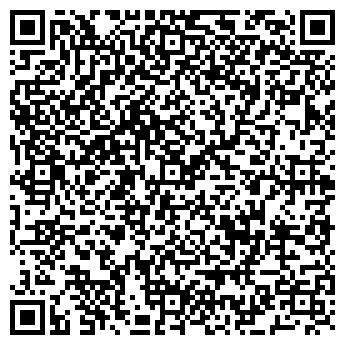 QR-код с контактной информацией организации Арт Инжиниринг, ООО