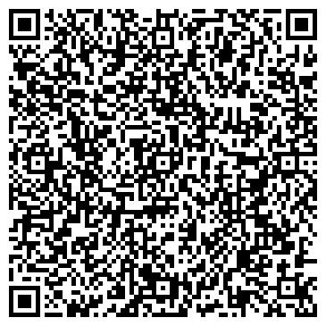 QR-код с контактной информацией организации Арктика Эйр, ЧП