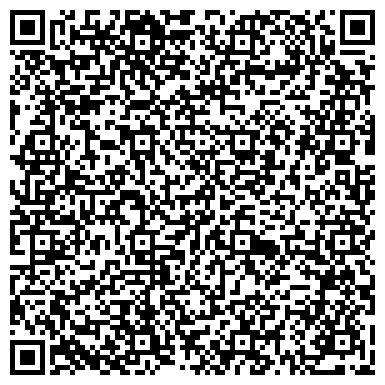 QR-код с контактной информацией организации Атмосфера климат, ООО