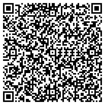 QR-код с контактной информацией организации Универсал Про, ООО
