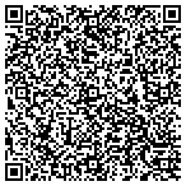 QR-код с контактной информацией организации РовноАгроСпецМонтаж, ООО