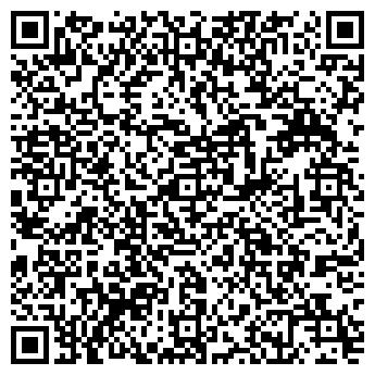QR-код с контактной информацией организации Инстал-Сервис, ООО