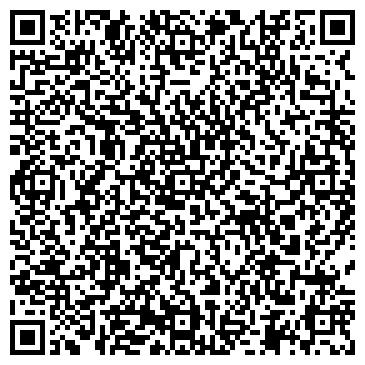 QR-код с контактной информацией организации Ультрапром, ЧП