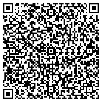 QR-код с контактной информацией организации Бау Тек, ООО