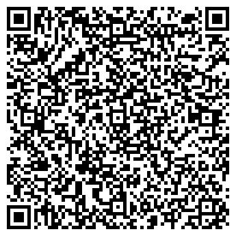 QR-код с контактной информацией организации Криворожгаз, ПАО