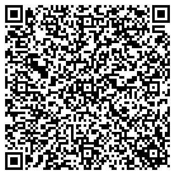 QR-код с контактной информацией организации Фора, ООО