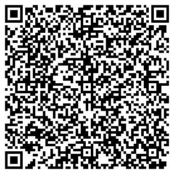 QR-код с контактной информацией организации Энерготех.ЧП