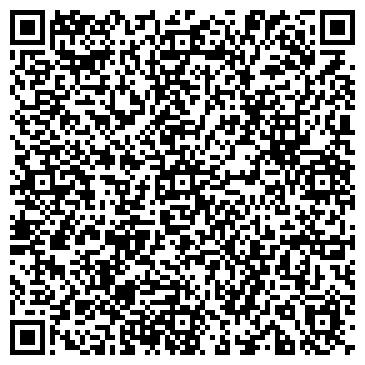 QR-код с контактной информацией организации Уютный дом, ЧП Гуленко