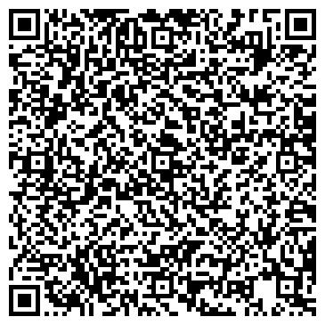QR-код с контактной информацией организации В Тепле, ЧП