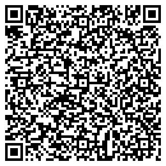 QR-код с контактной информацией организации Запорожгазификация, ДП