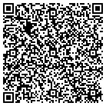 QR-код с контактной информацией организации Винта (Vinta)