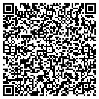 QR-код с контактной информацией организации ФриКонд, ЧП