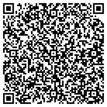 QR-код с контактной информацией организации Вeauty, ООО