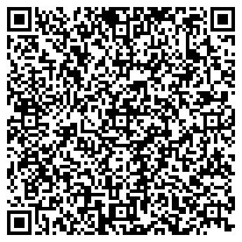 QR-код с контактной информацией организации Съксес, ООО