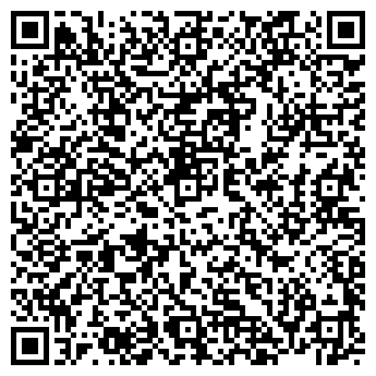 QR-код с контактной информацией организации Три Кита, ЧП