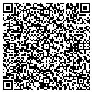 QR-код с контактной информацией организации Элетер НПП, ООО (Эксон™)