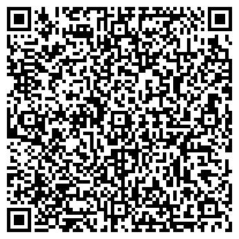 QR-код с контактной информацией организации Сумыгаз, ПАО