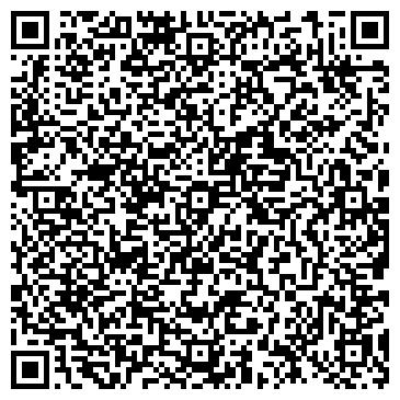 QR-код с контактной информацией организации Стоун-ЛТД, ООО