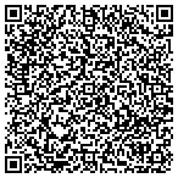 QR-код с контактной информацией организации Бик Каскад, ООО