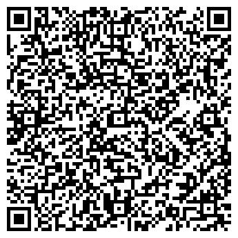 QR-код с контактной информацией организации Лекс Групп, ООО