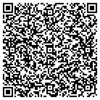 QR-код с контактной информацией организации Триос плюс, ООО