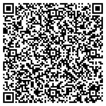 QR-код с контактной информацией организации Берлин,ЧП