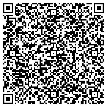 QR-код с контактной информацией организации Монтажные cистемы , ЧП