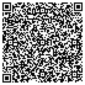 QR-код с контактной информацией организации Водный горизонт, ЧП
