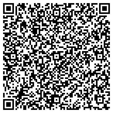 QR-код с контактной информацией организации Газбудконтракт, ООО