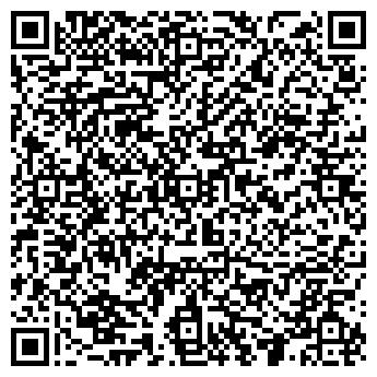 QR-код с контактной информацией организации Винтерм, ООО