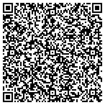 QR-код с контактной информацией организации Криопром-Газ, ООО