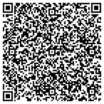 QR-код с контактной информацией организации Альфа сервис груп, ООО