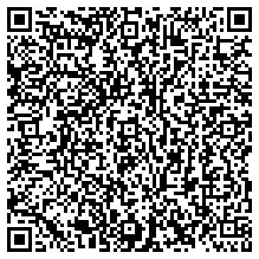 QR-код с контактной информацией организации Стамар Донбасс, ЧП