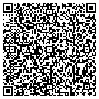 QR-код с контактной информацией организации Пламерс, ООО