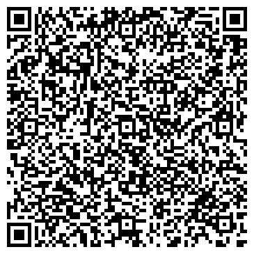 QR-код с контактной информацией организации Класбуд, ООО