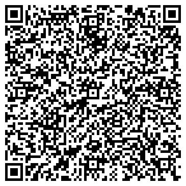 QR-код с контактной информацией организации Тексан 2005, ООО
